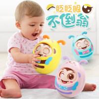 婴儿手摇铃不倒翁玩具 牙胶可咬0-1岁女宝宝3-6-12个月婴幼儿益智