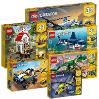 LEGO乐高积木创意系列三合一恐龙飞机赛车男孩子拼装模型儿童玩具