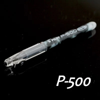 正品百乐BL-P50 P500 性价比高  耐用双倍寿命 考试笔 学生笔