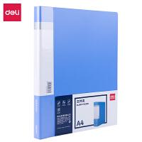 单强力夹 得力A4文件夹商务办公档案夹单夹办公用品资料文件夹插页5301