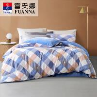 富安娜出品床上用品法兰绒三件套床单被套加厚秋冬季珊瑚绒四件套