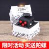 Fidget Cube减压骰子魔方 抗烦躁焦虑发泄无聊多动症玩具解压神器