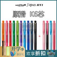日本UNI三菱 Signo RT1 UMN-155中性笔 0.38/0.5 K6芯 书写水笔