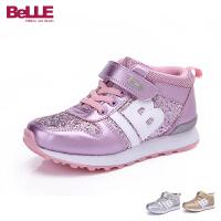 百丽童鞋儿童新款运动鞋女童跑步鞋中童慢跑鞋 (6-10岁可选) DE0174