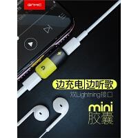 苹果7耳机转接头iphone7/8/plus转接线3.5mm8充电X二合一7p转换i7分线器七吃鸡神器听歌三合一弯头