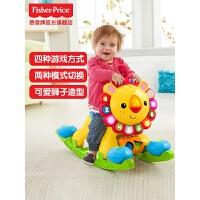 费雪4合1多功能学步车摇摇小狮子手推车DLW65宝宝婴儿可坐防侧翻儿童节礼物 DLW65
