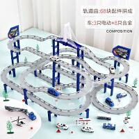 合金轨道车电动赛车小火车停车场跑道汽车赛道玩具儿童男孩 赠送(充电器+4粒充电电池)循环