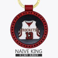 篮球钥匙挂件NaiveKing麦迪钥匙挂件NBA火箭篮球手工刻字男哈登礼物汽车钥匙扣