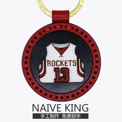 篮球钥匙挂件NaiveKing麦迪钥匙挂件NBA火箭篮球手工刻字男哈登礼物汽车钥匙扣 本店仓库较多,发货地址以实际发货地址为准。