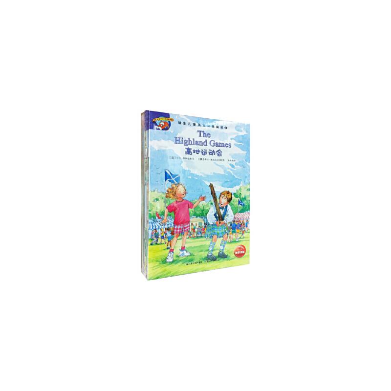 【全新正版】培生儿童英语分级阅读 第八级(16册图书+1张CD) (英)吉尔·阿特金斯  文,(英)希拉·麦克尼古拉斯  图, 9787535363206 湖北少儿出版社