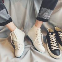 DAZED CONFUSED 潮牌秋季男士板鞋高帮鞋韩版休闲鞋小白鞋嘻哈潮流帆布鞋男鞋