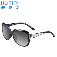 海俪恩(HORIEN)时尚偏光太阳镜女款墨镜驾驶镜N6308