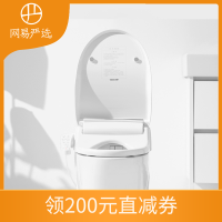 【网易严选年货节 7折专区】智能马桶盖