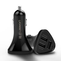 24V车载充电器快充一拖三点烟器转换插头多功能手机qc3.0