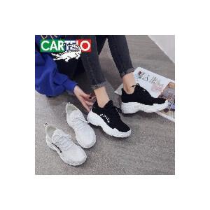 【卡帝乐鳄鱼韩版ulzzang】ins超火的鞋子女厚底运动鞋韩版ulzzang百搭跑步鞋网面透气休闲鞋
