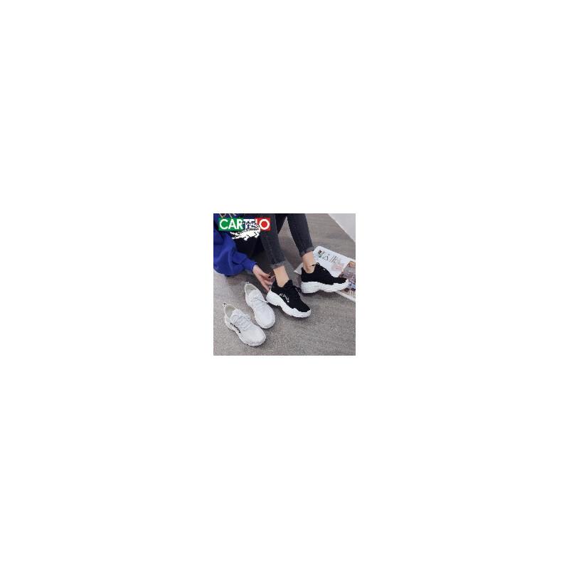 【卡帝乐鳄鱼韩版ulzzang】ins超火的鞋子女厚底运动鞋韩版ulzzang百搭跑步鞋网面透气休闲鞋女鞋