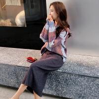朴衣尚2019秋冬装新款毛衣套装裙女网红女神时尚港味慵懒风针织两件套洋气