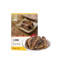 【网易严选 食品盛宴】小黄鱼 180克