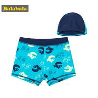巴拉巴拉儿童泳衣男童泳裤夏装2018新款小童宝宝游泳衣泳帽泳装男