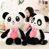 可爱抱抱熊猫公仔熊熊毛绒玩具大号布娃娃抱枕靠垫玩偶生日礼物女