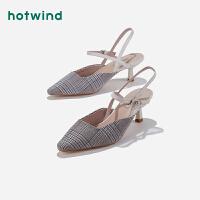 【5.23-5.25秒杀 秒杀价90元】热风女士时尚细跟鞋H35W9109