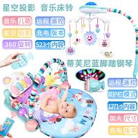 新生婴儿幼儿宝宝玩具0-1岁手摇铃女孩3床铃6儿童男孩12个月