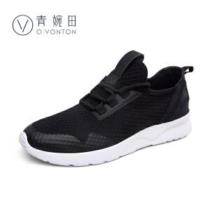 青婉田运动鞋女韩版跑步鞋ulzzang百搭学生休闲轻便黑白色网面鞋