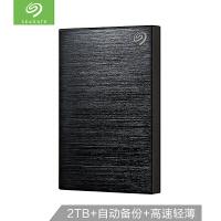 Seagate/希捷 Backup Plus睿品3 2.5英寸 USB3.0 2TB移动硬盘2t PC与MAC通用