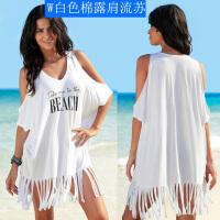 百搭宽松比基尼罩衫沙滩外套女雪纺套头温泉罩衣海边防晒泳衣外搭 乳白色 W白色棉露肩流苏 均码