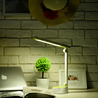led台灯护眼灯书桌儿童中小学生宿舍床头学习阅读折叠台灯