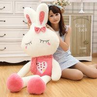可爱毛绒玩具兔子抱枕公仔娃娃玩偶床上睡觉超萌布偶女孩生日礼物