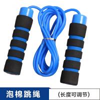 跳绳成人健身运动器材家用儿童学生中考轴承两用负重加长跳绳绳子计数跳绳