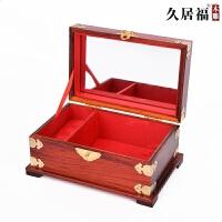 实木质百宝箱工艺品红木首饰盒化妆盒珠宝收纳盒