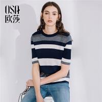 OSA欧莎2018夏装新款 撞色条纹圆领套头短袖针织衫女B16001