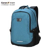 卡拉羊书包双肩包男女大容量休闲旅行背包青年学生书包简约CX5951