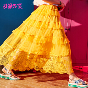【秒杀价:150】妖精的口袋新款蕾丝纯色chic蛋糕裙甜美淑女半身裙女