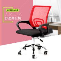 【领券到手价118元】简约网布办公椅升降旋转电脑椅子会议