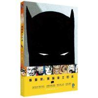 正版书籍 蝙蝠侠:黑暗骑士归来 (美)弗兰克?米勒美国漫画史上的作品美国漫画爱好者英雄漫画青少儿童读物世界图书出版