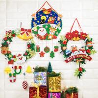 圣诞节礼物免裁剪不织布手工布艺diy成人制作材料包门环墙挂饰品