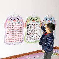 有声挂图宝宝启蒙发声拼音拼读挂画儿童早教识字卡训练字母表墙贴