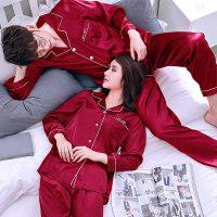 2019抖音网红潮牌同款春秋冬情侣睡衣女夏长袖新婚冰开衫大红色结婚男两件套家居服