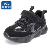 哈比熊儿童网红老爹鞋男童鞋子2019新款春款男孩运动鞋韩版女童鞋中大童