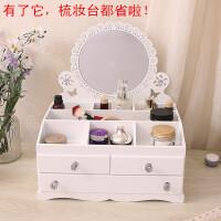 抽屉式桌面化妆品收纳盒欧式韩国木制特大号置物架简约带镜子家用