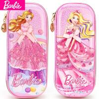 芭比小学生文具盒女童公主大容量笔袋可爱 可爱儿童创意韩国铅笔盒
