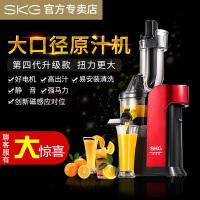SKGA9大口径慢速原汁机(香槟金色)