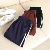 大码女装冬装新款侧白条运动高腰加绒加厚卫裤胖mm罗纹小脚裤