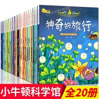 """医学临床""""三基""""训练试题集(医师分册)"""
