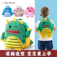 儿童书包卡通可爱宝宝幼儿园书包女男童小班3岁韩版恐龙动物包潮