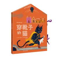 经典童话小剧场:穿靴子的猫
