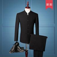男士中山装西装套装男士加大码立领修身青年中式西服新郎结婚礼服